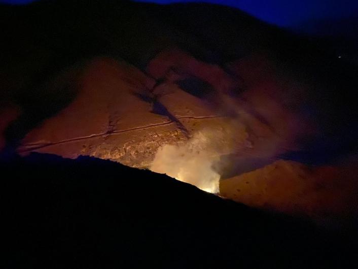Elazığ´da örtü yangını, ekipler müdahale ediyor