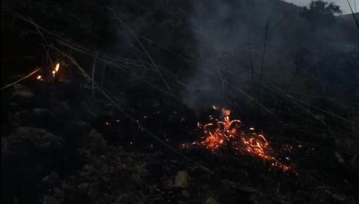 Elazığ´da yıldırım yangına neden oldu