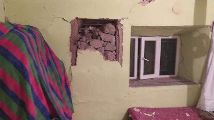 Elazığ Valiliğinden deprem açıklaması: