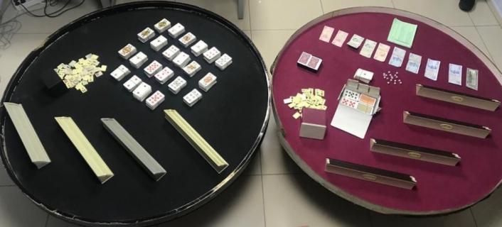 Kumar oynayan şahıslara polislerden suçüstü