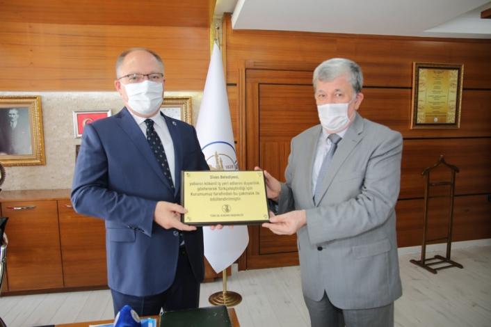 Sivas Belediyesine TDK´dan ödül